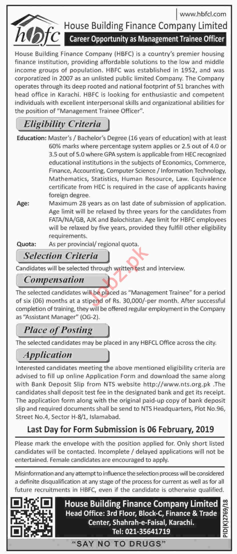 Management Trainee Officer Jobs at HBFCL