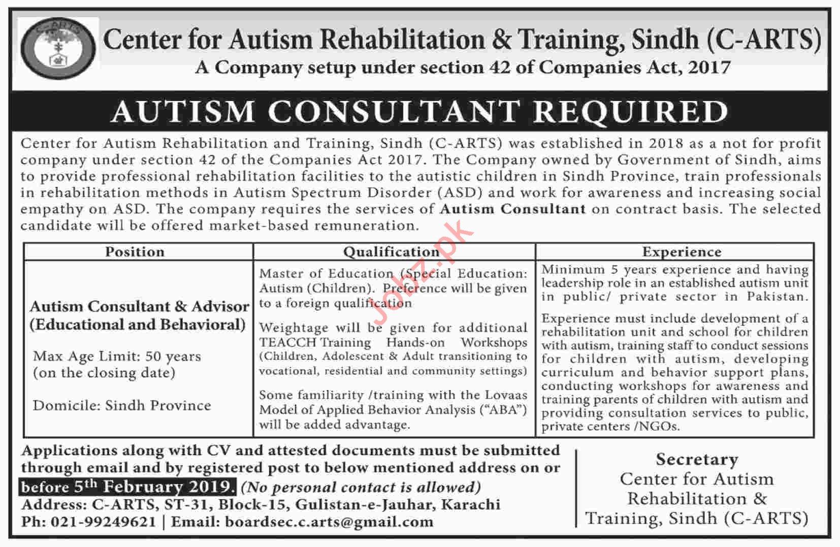 Autism Consultant Jobs at Autism Rehabilitation Center