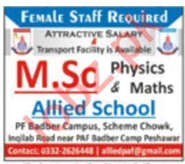 Allied School Teaching Jobs 2019 in Peshawar KPK