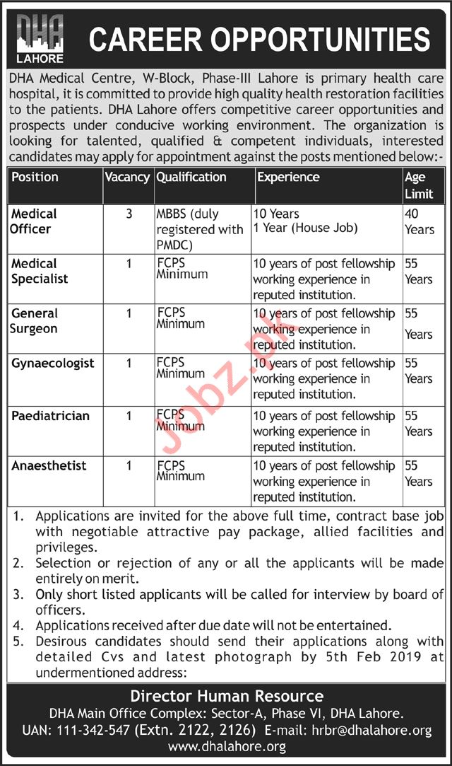 DHA Medical Centre Jobs 2019 in Lahore