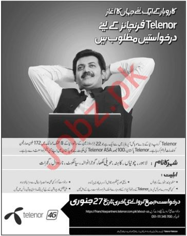 Distributor Jobs Opportunity in Lahore