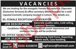 Receptionist & Office Secretary Jobs 2019