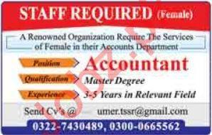 Accountant Job 2019 in Faisalabad