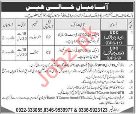 Pak Army FF Regimental Centre Recording Jobs 2019