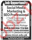 Social Media Marketing Professional Jobs at NICON Institute
