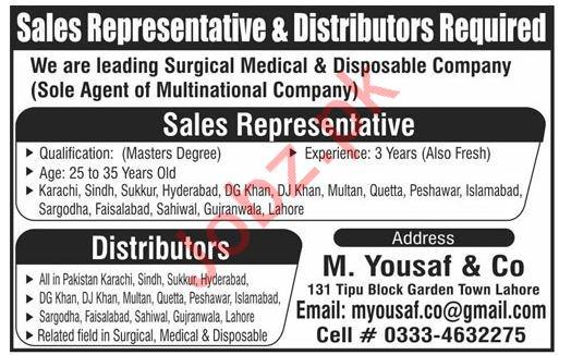 Sales Representative & Distributors Jobs 2019