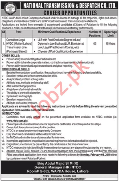 National Transmission & Despatch Co NTDC Lahore Jobs