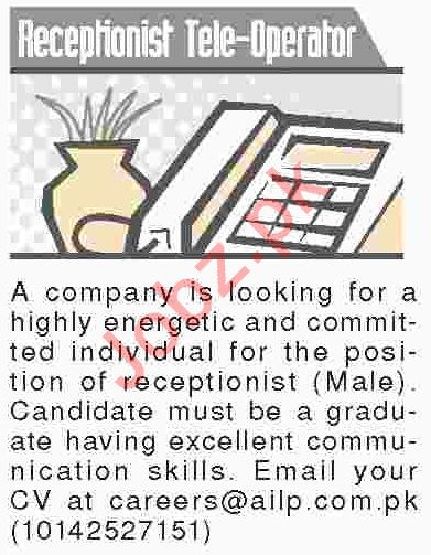 Dawn Sunday Classified Ads 20th Jan 2019 for Receptionist