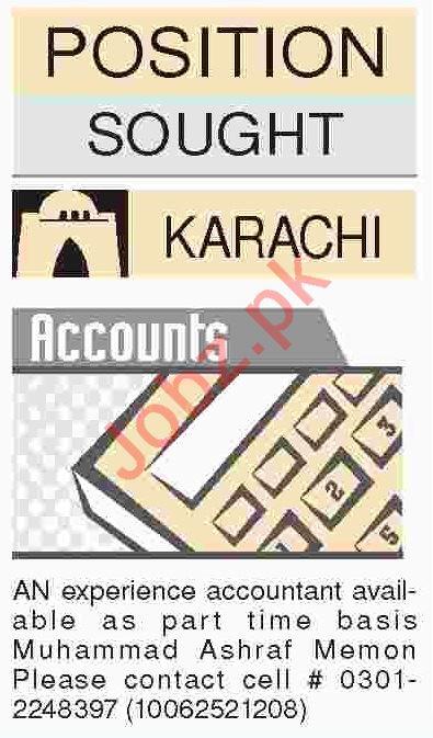 Dawn Sunday Classified Ads 20th Jan 2019 Accounts Staff