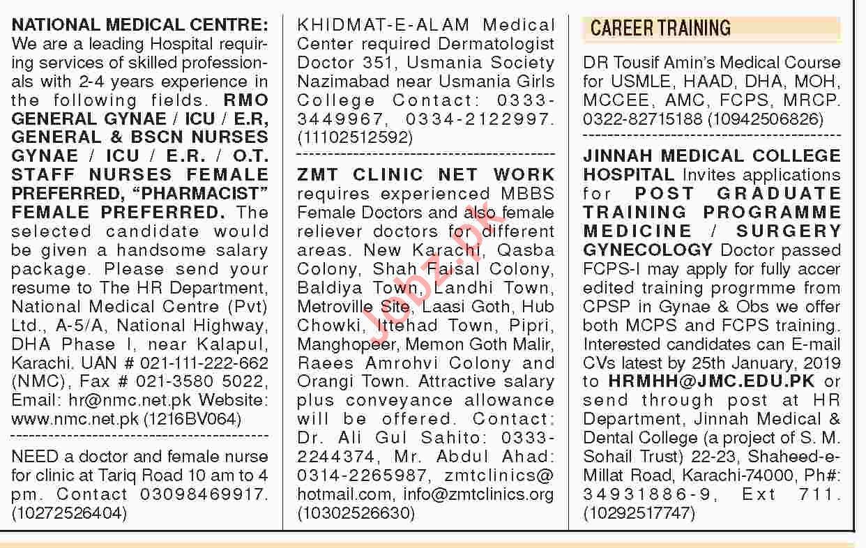 Dawn Sunday Classified Ads 20th Jan 2019 Paramedical Staff