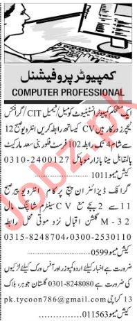 Jang Sunday Classified Ads 20th Jan 2019 for Computer Staff