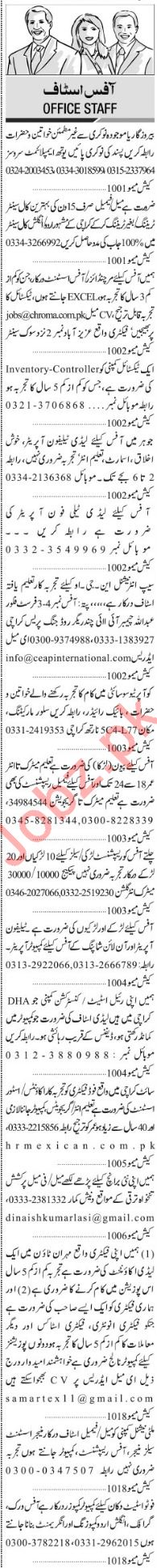 Jang Sunday Classified Ads 20th Jan 2019 for Office Staff