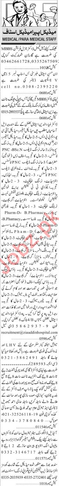 Jang Sunday Classified Ads 20th Jan 2019 for Medical Staff