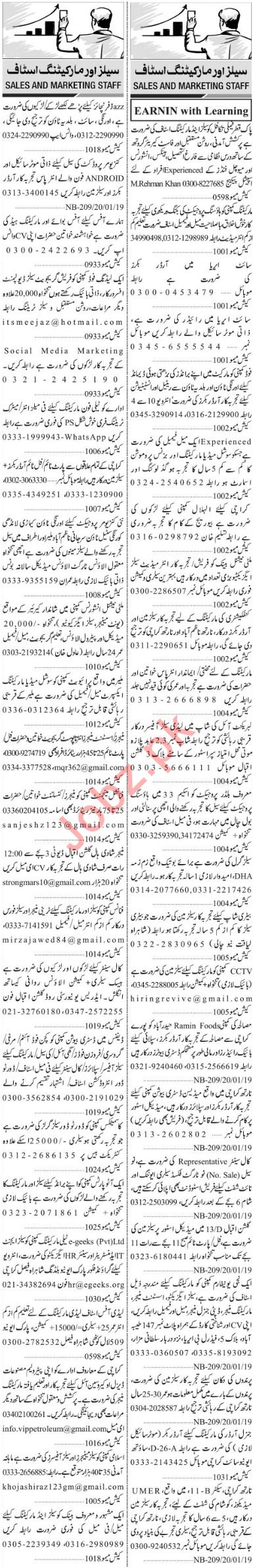 Jang Sunday Classified Ads 20th Jan 2019 for Sales Staff