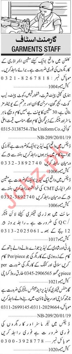 Jang Sunday Classified Ads 20th Jan 2019 for Garments Staff