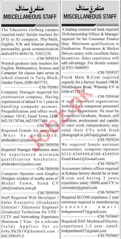 Jang Sunday Classified Ads 20th Jan 2019 for Administration