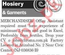 The News Sunday Classified Ads 20th 2019 for Garments Staff