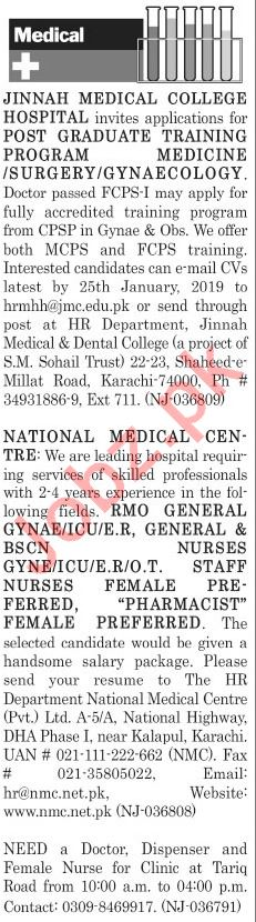 The News Sunday Classified Ads 20th 2019 Medical Staff