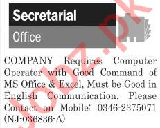 The News Sunday Classified Ads 20th 2019 for Secretarial