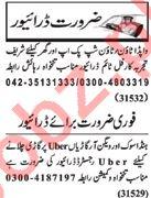 Nawaiwaqt Sunday Classified Ads 20th Jan 2019 for Driving