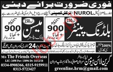 NUROL Turkish Company Jobs 2019 In Dubai UAE