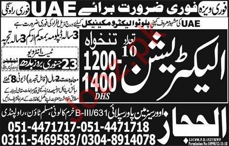 Electrician Job 2019 For United Arab Emirates UAE
