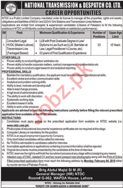 National Transmission and Despatch Company NTDC Jobs 2019