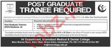 Islamabad Medical & Dental College Post Graduate Trainee Job