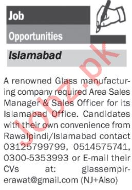 Area Sales Manager & Sales Officer Jobs 2019 in Islamabad