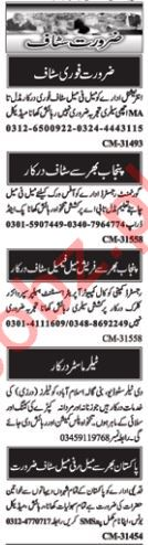 Nawaiwaqt Newspaper Classified Ads 2019 For Islamabad
