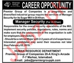 Manager Security Job 2019 For Sugar Mill in DI Khan