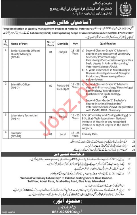 National Veterinary Laboratory Jobs 2019 Through PTS
