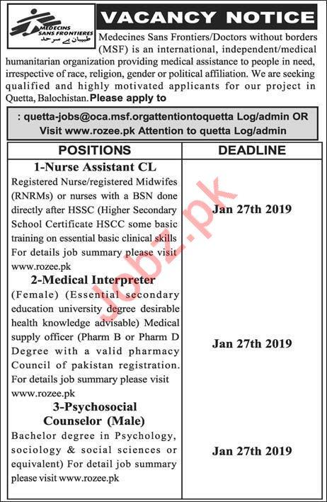 Medecins Sans Frontieres Msf Ngo Jobs 2019 In Quetta 2019 Job