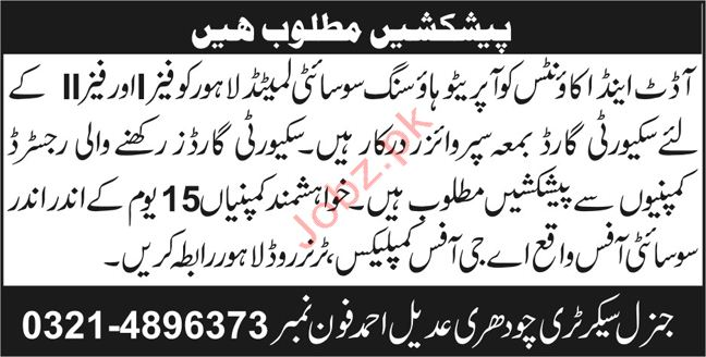 Audit & Accounts Cooperative Housing Society Security Jobs
