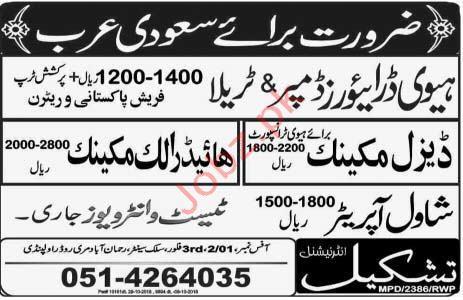 Driver Jobs in Saudi Arabia