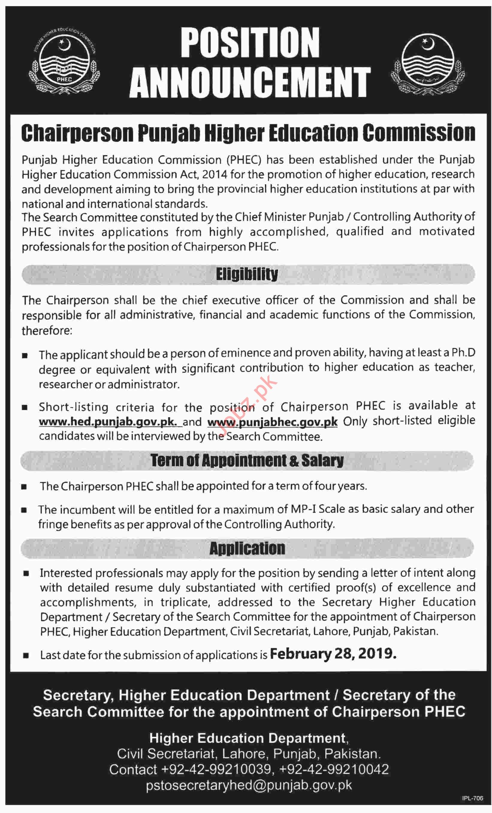 Punjab Higher Education Commission PHEC Chairperson Jobs