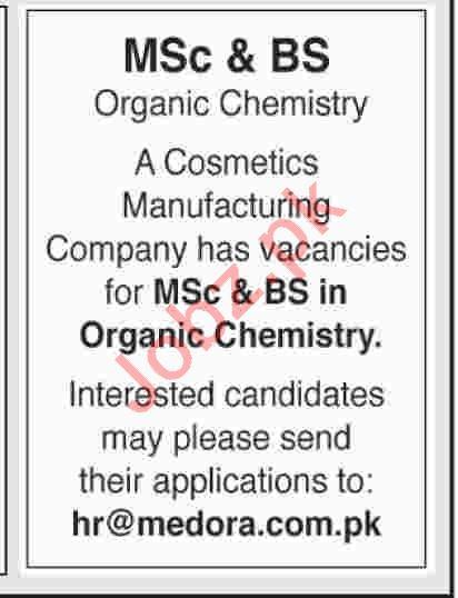Chemist Jobs at Medora of London Pvt Limited