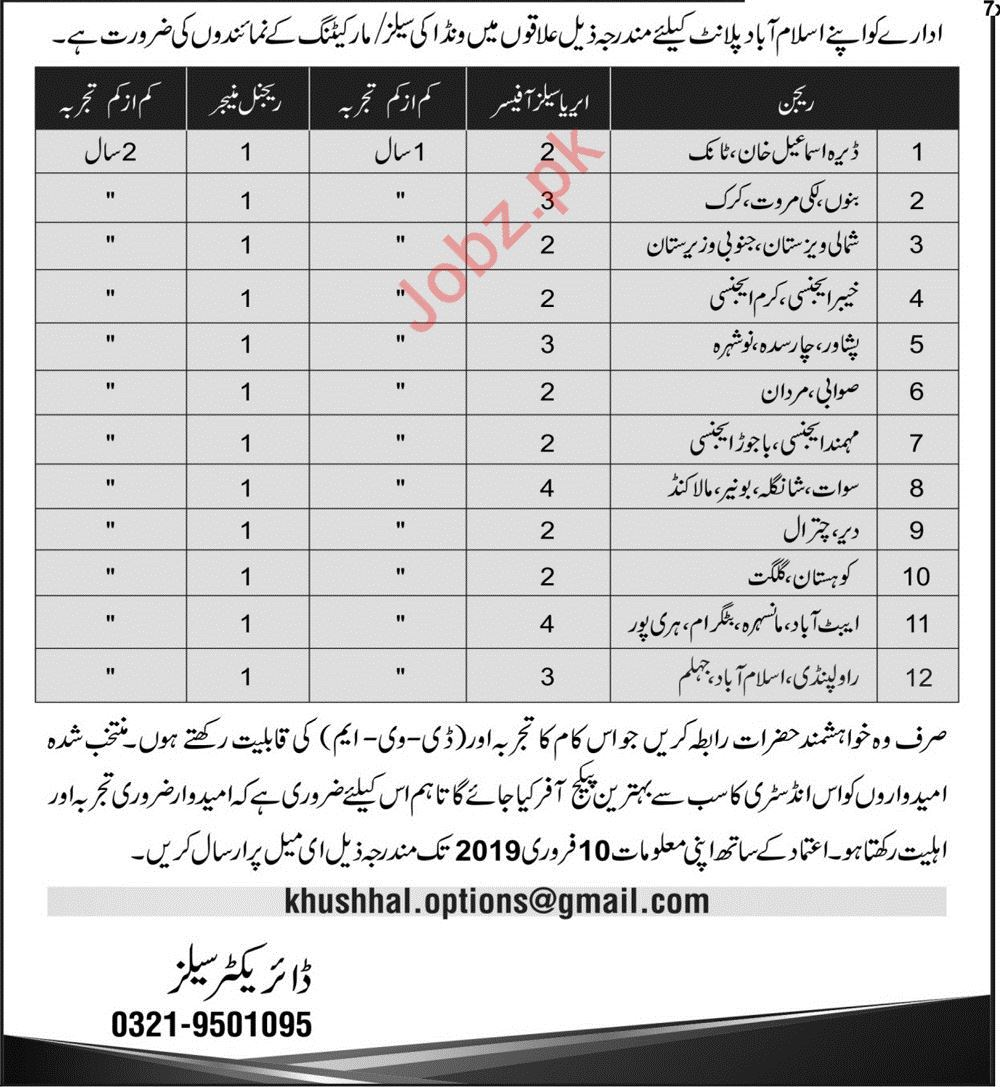 Area Sales Officers & Regional Managers Jobs 2019