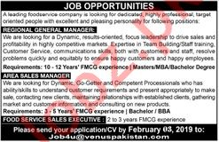 Venus Pakistan Pvt Limited Regional General Manager Jobs