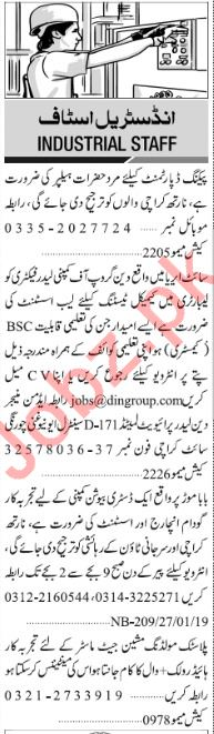 Jang Sunday Classified Ads 27th Jan 2019 Industrial Staff