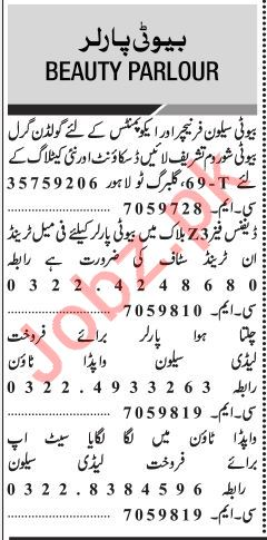 Jang Sunday Classified Ads 27th Jan 2019 for Beauty Parlour