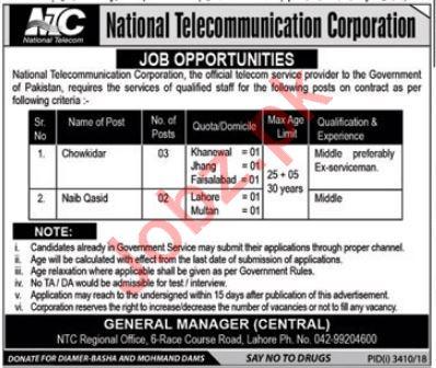 NTC Jobs 2019 For Chowkidar & Naib Qasid