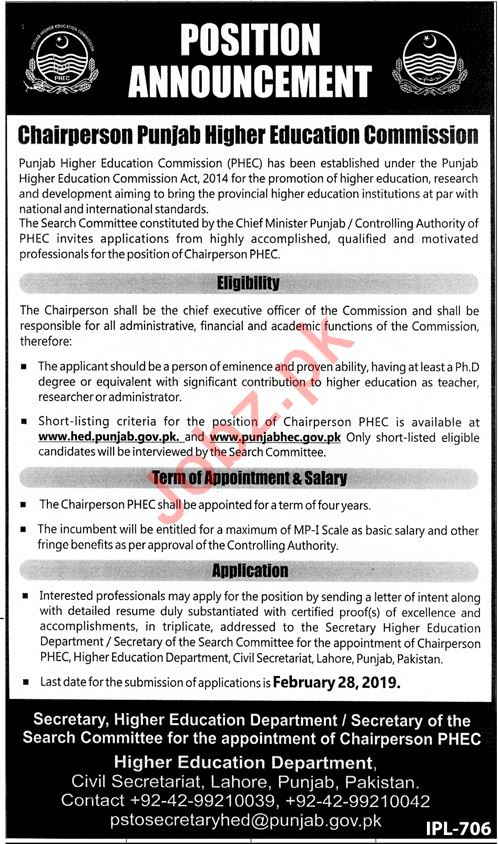 Chairperson Jobs in Punjab Higher Education Commission