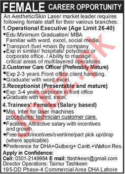 Operational Executive & Customer Care Officer Jobs 2019