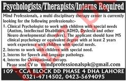 Mind Professionals Therapy Centre Lahore Jobs 2019