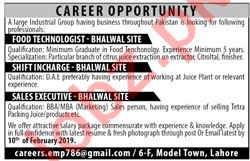 Food Technologist, Shift In Charge & Sales Executive Jobs 2019 Job