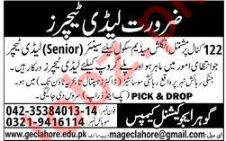 Gohar Educational Campus Lahore Jobs 2019 for Teacher