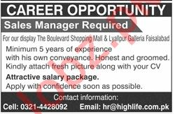 High Life Store Lahore Jobs 2019 for Sales Manager