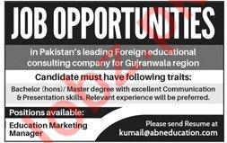 ABN Overseas Education Gujranwala Jobs Marketing Manager