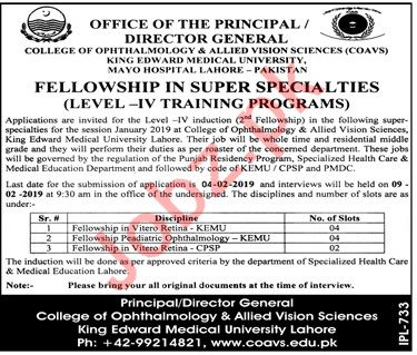King Edward Medical University Lahore Jobs 2019 for Doctors